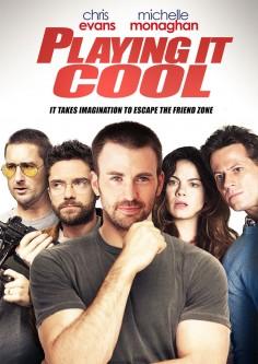 Playing It Cool – Приятно разсеяни 2014