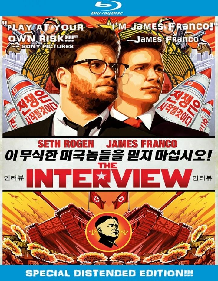 The Interview – Убийствено интервю 2014