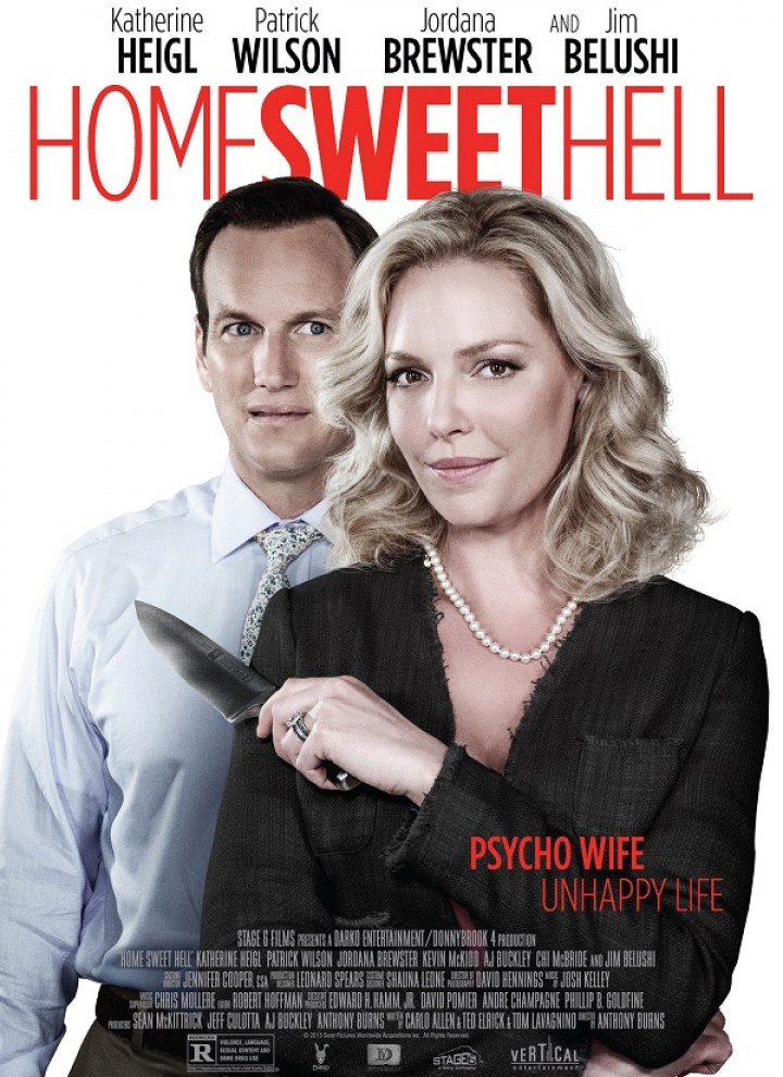 Home Sweet Hell – Домашен ад 2015