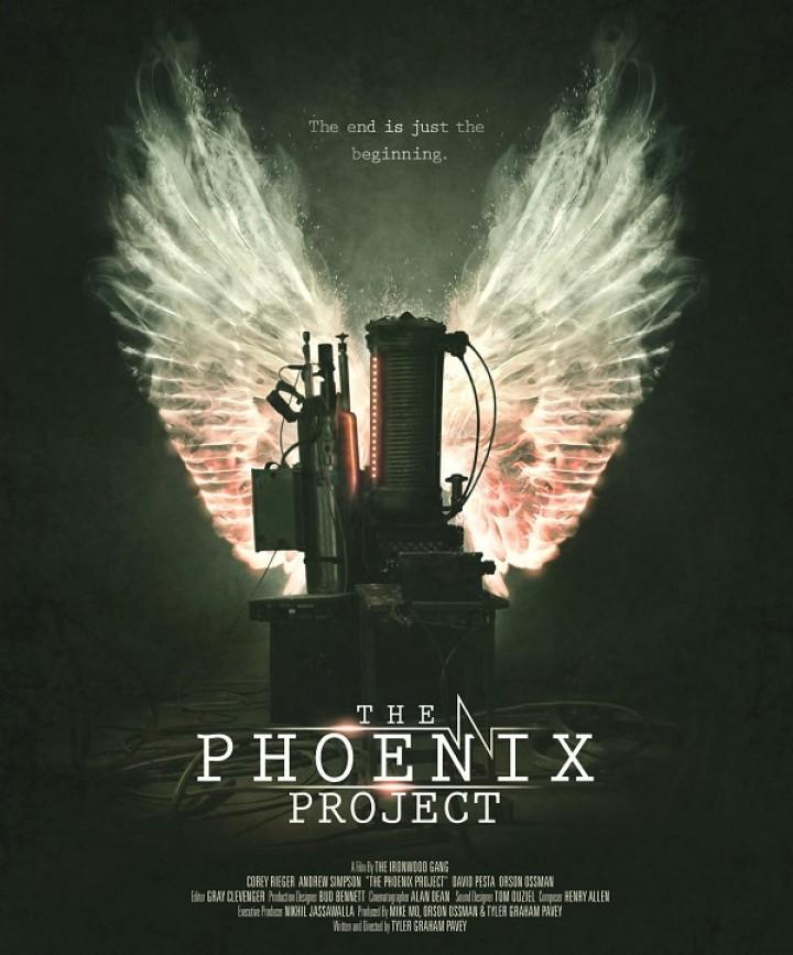 The Phoenix Project – Проектът Феникс 2015